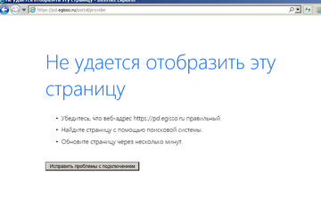 http://s5.uploads.ru/t/EO4ug.png