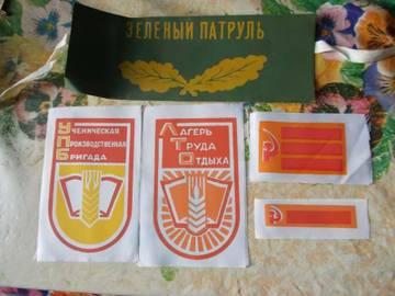 http://s5.uploads.ru/t/EPUgJ.jpg