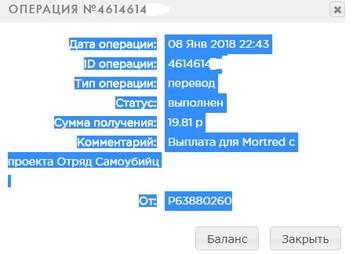 http://s5.uploads.ru/t/EQHin.jpg