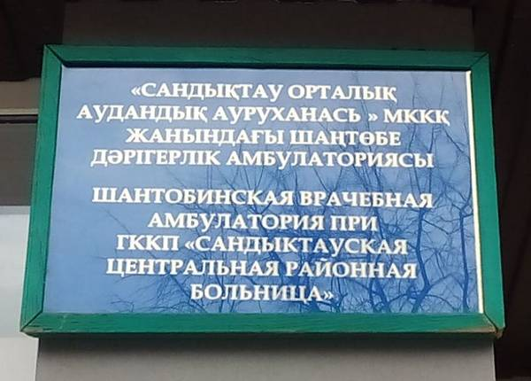 http://s5.uploads.ru/t/EQa3v.jpg