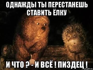 http://s5.uploads.ru/t/EUSK4.jpg