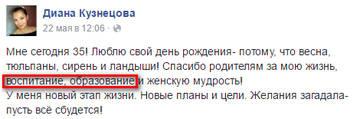 http://s5.uploads.ru/t/EUaiS.jpg