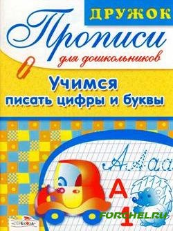 http://s5.uploads.ru/t/EUwFm.jpg