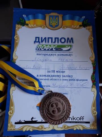 http://s5.uploads.ru/t/EaKDg.jpg