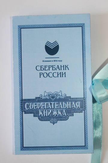 http://s5.uploads.ru/t/EbeuR.jpg
