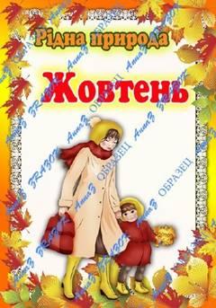 http://s5.uploads.ru/t/EdkCy.jpg