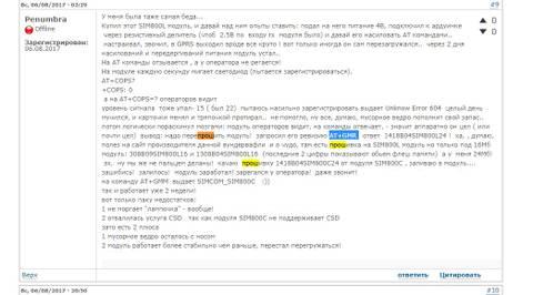 http://s5.uploads.ru/t/EfWCY.jpg