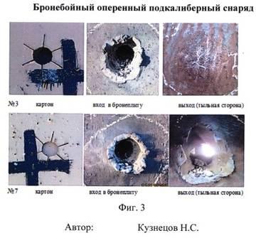 http://s5.uploads.ru/t/EjzH3.jpg
