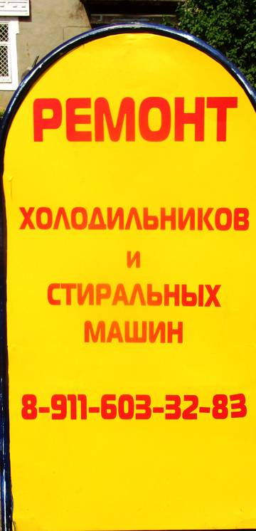 http://s5.uploads.ru/t/Ek1gn.jpg