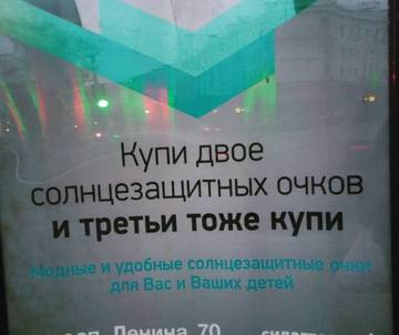 http://s5.uploads.ru/t/ElFYo.jpg