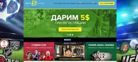 http://s5.uploads.ru/t/En4lW.jpg