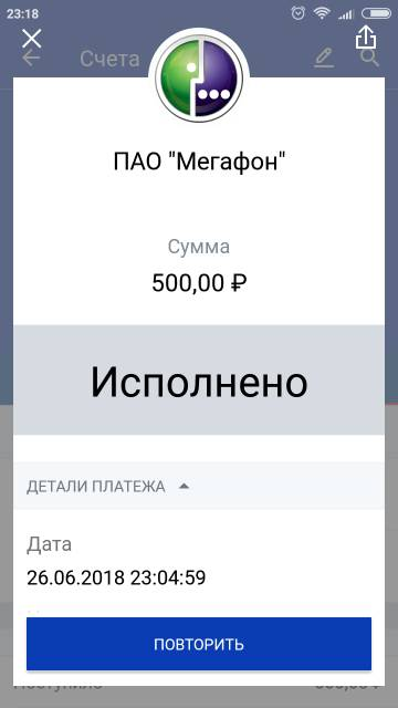 http://s5.uploads.ru/t/EoACG.jpg