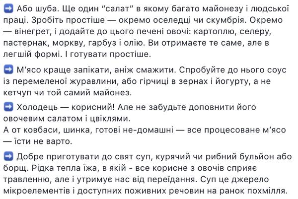 http://s5.uploads.ru/t/EsoJZ.png