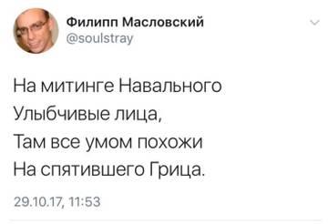 http://s5.uploads.ru/t/Et0Lz.jpg