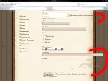 http://s5.uploads.ru/t/ExL6A.jpg