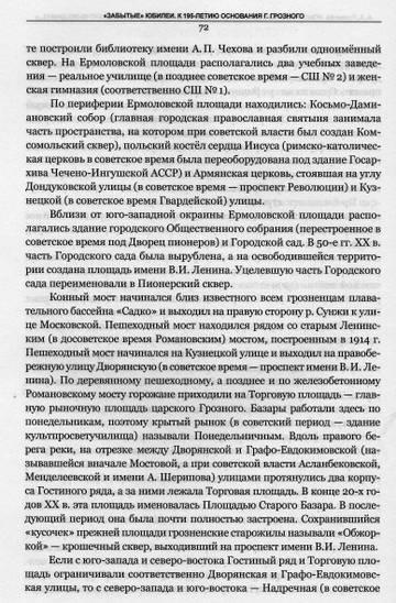 http://s5.uploads.ru/t/F3UQS.jpg