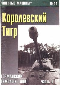 http://s5.uploads.ru/t/F7Hn9.png