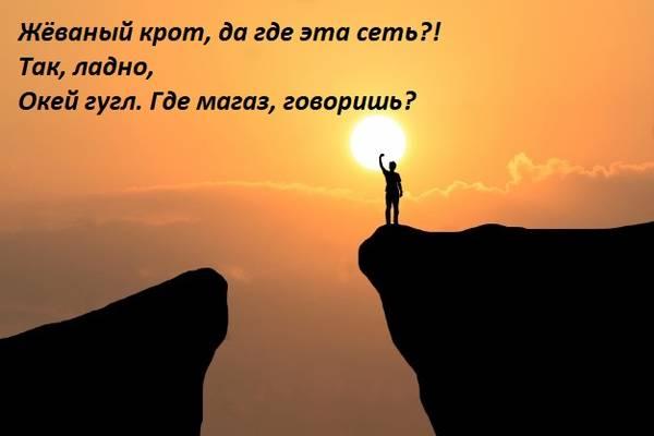 http://s5.uploads.ru/t/F7brc.jpg