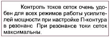 http://s5.uploads.ru/t/F8tu0.jpg