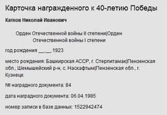 http://s5.uploads.ru/t/F9phR.jpg
