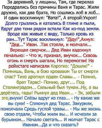 http://s5.uploads.ru/t/FD2JV.jpg