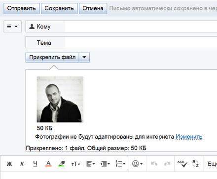 http://s5.uploads.ru/t/FJSnO.png