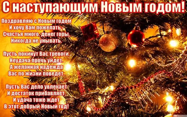 http://s5.uploads.ru/t/FL5ih.jpg