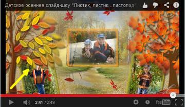 http://s5.uploads.ru/t/FPJfb.jpg