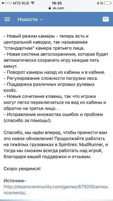 http://s5.uploads.ru/t/FQfdW.jpg