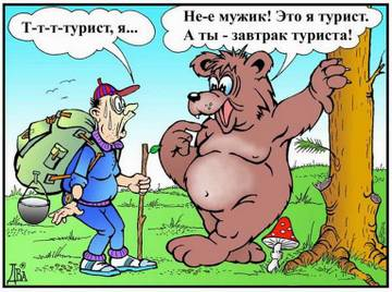 http://s5.uploads.ru/t/FSh0z.jpg