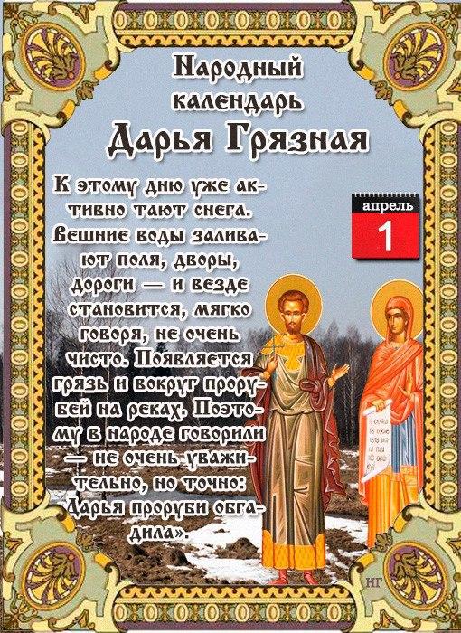 http://s5.uploads.ru/t/FShJD.jpg