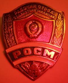 http://s5.uploads.ru/t/FVGln.jpg