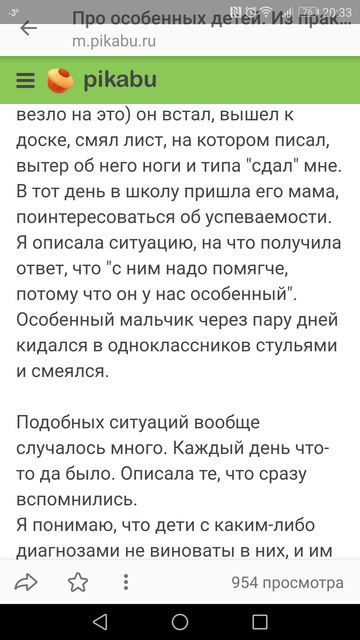 http://s5.uploads.ru/t/FWQsc.png