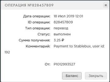 http://s5.uploads.ru/t/FWcmh.jpg