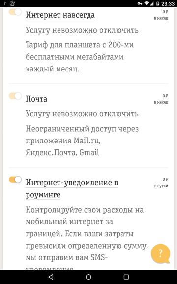 http://s5.uploads.ru/t/FYva5.png