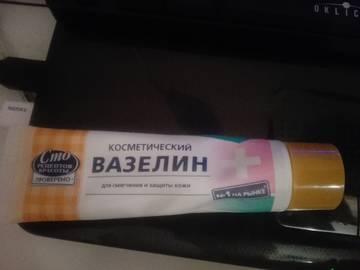 http://s5.uploads.ru/t/FZ5Jz.jpg