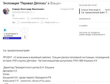 http://s5.uploads.ru/t/FgGMe.jpg