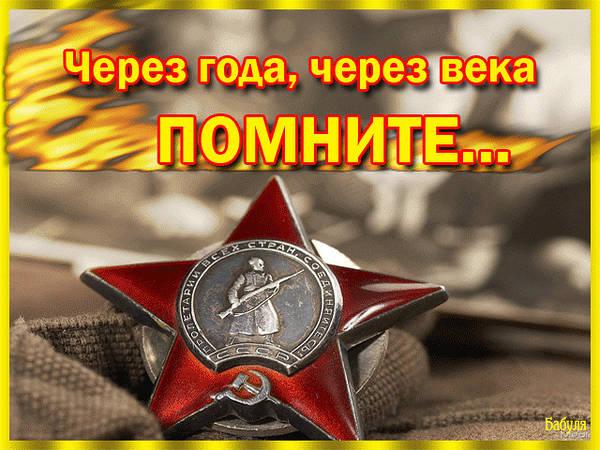 http://s5.uploads.ru/t/Fh9Ab.jpg