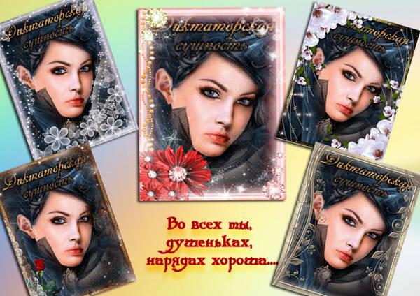 http://s5.uploads.ru/t/FhkUH.jpg