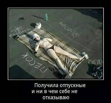 http://s5.uploads.ru/t/Fo4lT.jpg