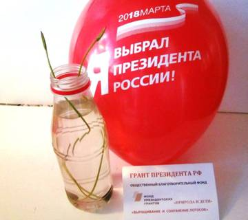 http://s5.uploads.ru/t/FpgZd.jpg