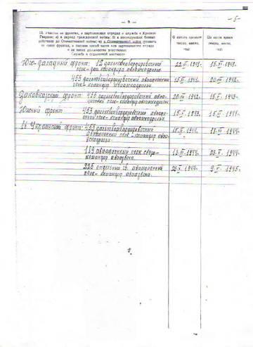 http://s5.uploads.ru/t/Fq9l6.jpg