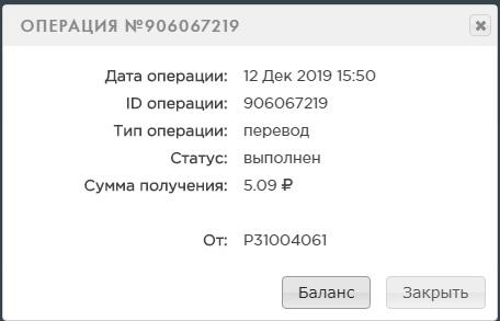 http://s5.uploads.ru/t/Fqft1.jpg