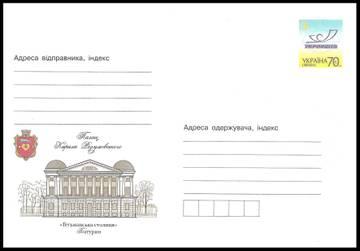 http://s5.uploads.ru/t/FrfRO.jpg