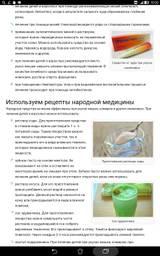http://s5.uploads.ru/t/FtC8z.jpg