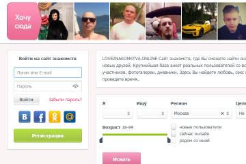 http://s5.uploads.ru/t/FwIxU.jpg