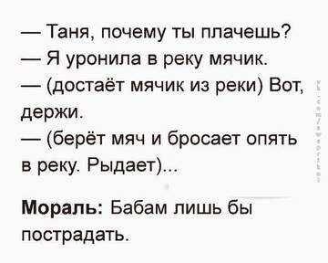 http://s5.uploads.ru/t/G4g0S.jpg