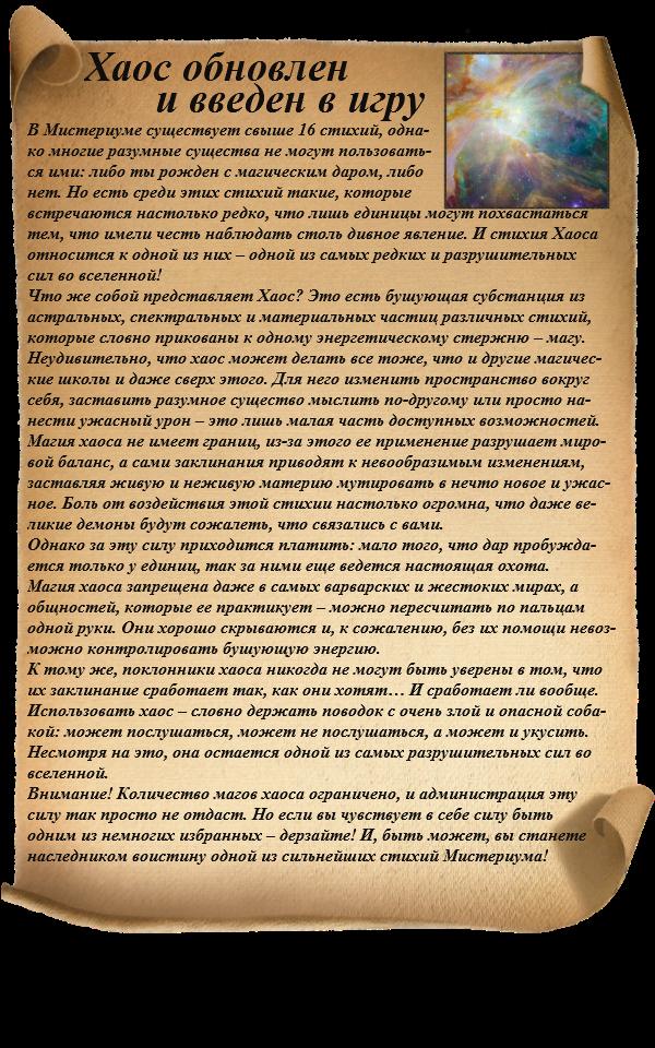 http://s5.uploads.ru/t/G5E2k.png