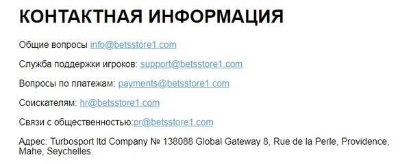 http://s5.uploads.ru/t/GI3rw.jpg