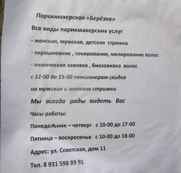 http://s5.uploads.ru/t/GINPa.jpg